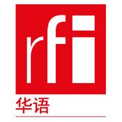 Radio France Internationale (RFI) Chinese