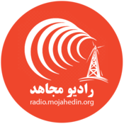 Radio Mojahed - رادیو مجاهد