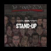 100% Stand-Up - Radios 100FM