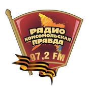 Komsomolskaya Pravda Комсомольская Права