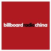 Billboard Radio China - Today's Mix