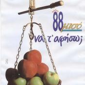 88miso