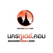 Nakhon Today Radio