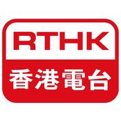 RTHK Putonghua