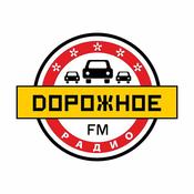 Dorognoe Radio Orenburg 104.8 FM