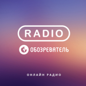 Radio Obozrevatel Hard Rock