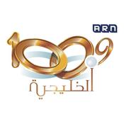 Al Khaleejiya