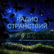 Radio Stranstvy