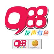 988 FM