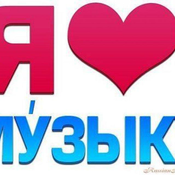i-love-russian-music